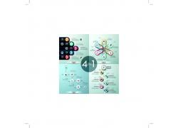 立体商务元素图表