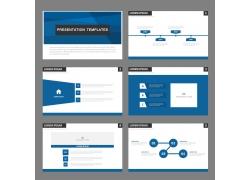 蓝色商务PPT图表