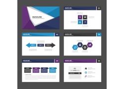 紫蓝色PPT图表