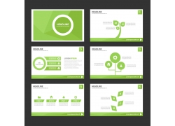 绿色PPT图表