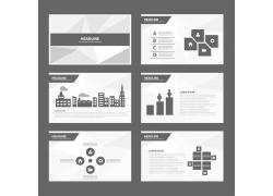 灰色建筑PPT图表