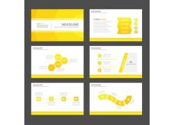 黄色PPT图表