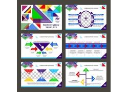 三角形彩色PPT图表