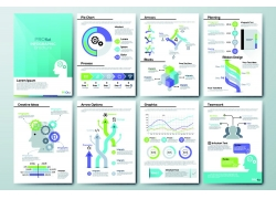 蓝绿商务箭头几何PPT图表
