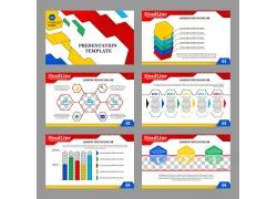 彩色时尚PPT图表