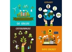 绿色环保漫画图标