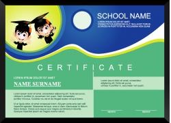 幼儿园证书设计