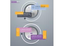 创意网页圆形标签