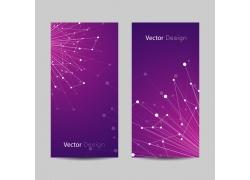 紫色梦幻展板背景