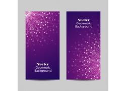 紫色点线展板背景
