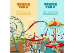 彩色游乐场设施
