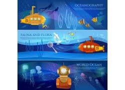 卡通潜水艇漫画图片