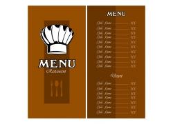 高档餐厅价格表
