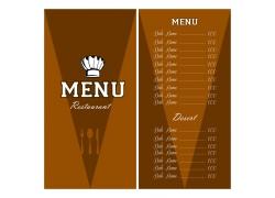 咖啡餐厅价格表