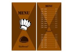 西餐厅价格表