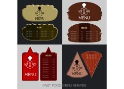 餐厅价格表