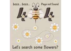 卡通蜜蜂404页面设计图片