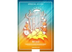 夏日促销海报设计