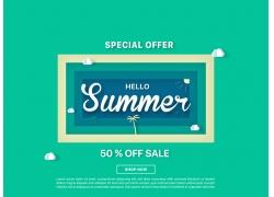 夏日海报方框背景