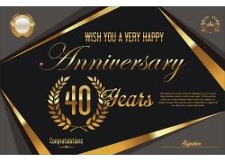 复古金色40周年庆背景