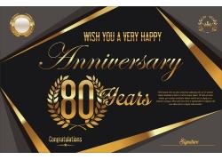 复古金色80周年庆背景