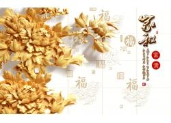 玉雕牡丹花背景墙