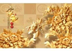 家和玉雕牡丹花背景