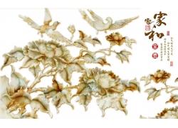 玉雕植物花朵飞鸟背景墙