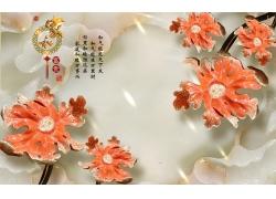 玉雕花朵背景墙