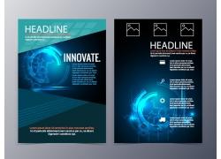 蓝色科技环宣传单设计图片