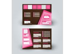 粉色几何三折页图片