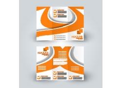 橙色曲线三折页图片