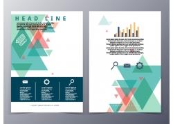 三角形宣传单背景图片