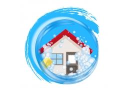 蓝色水彩房屋清洁