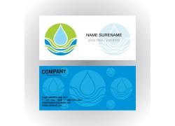 水滴标志名片设计