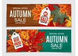 秋季促销条幅设计