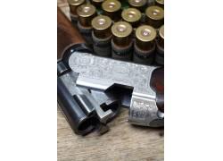 枪膛和子弹特写