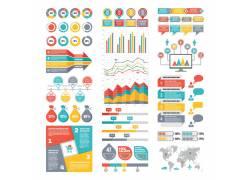 彩色商务图表元素