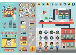 现代商务图标设计