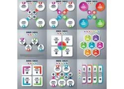 彩色简洁立体信息图表