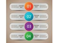 彩色圆形标签图表