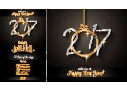 黑色2017新年海报设计