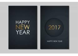 黑色商务2017新年海报