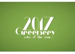 绿色2017新年海报