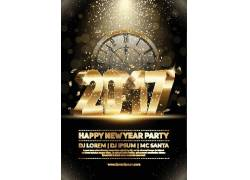 金色2017新年海报设计