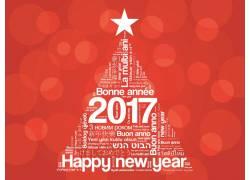 圣诞树新年海报设计