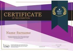 紫色证书模板设计