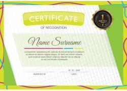 绿色证书背景设计