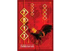 红色公鸡新年海报
