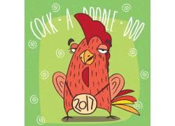 卡通公鸡新年海报